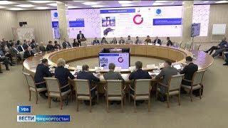 В Уфе презентовали проекты для Евразийского научно-образовательного центра мирового уровня