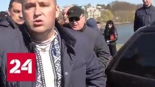 Украинского мэра оскорбили фамилией французского писателя - Россия 24