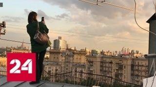 На крышу поехали: опасный бизнес руферов - Россия 24