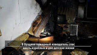 UTV. Новости запада Башкирии за 10 июня