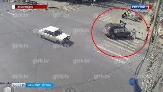 Сбил девушку и врезался в цветочный киоск: момент наезда на пешехода в Уфе попал на видео