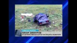 Бөгөн Туймазы районында фажиғәле авария теркәлде