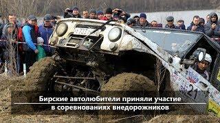 UTV. Новости севера Башкирии за 23 августа (Бирск, Бураево, Калтасы, Караидель)
