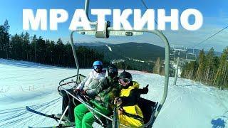 ГЛЦ Мраткино 2019 | Обзор ГК трассы склоны скоростной спуск горные лыжи экшен экстрим