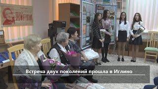 UTV. Новости центра Башкирии за 10 февраля