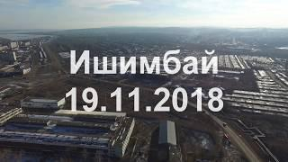 Ишимбай. Пожар 19.11.18
