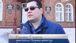 Про мелеузовскую больницу оценка заместителя премьер-министра РБ
