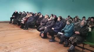 Республика Башкортостан Благовещенский район с Богородское собрание ППМИ 2018
