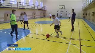 Сборная Башкирии стала лучшей на соревнованиях по мини-футболу среди детей с синдромом Дауна