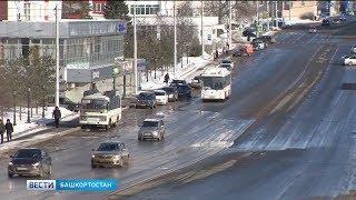 Жителей Башкирии предупреждают об опасных явлениях на дорогах
