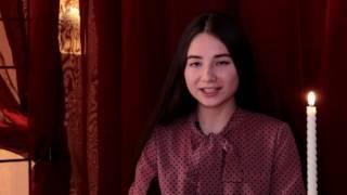 #читаемонегина Валерия Потанина  - ученик школы (РБ, г.Нефтекамск)