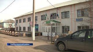 В Башкирии арестовали имущество главы районного муниципалитета