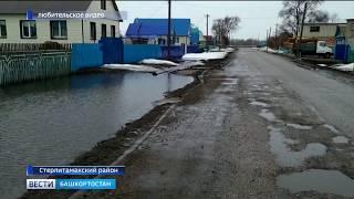 Паводок пришел: в Башкирии сообщили о первых подтоплениях