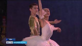 В Башкирском хореографическом колледже имени Рудольфа Нуреева прошел отчетный концерт выпускников
