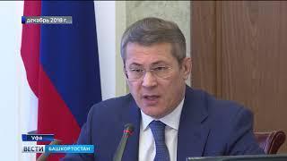Вести-Башкортостан - 02.01.19