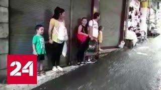 Наводнение в Стамбуле: в подземном переходе утонул мужчина - Россия 24