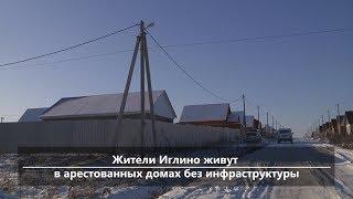 UTV. Новости центра Башкирии за 29 ноября