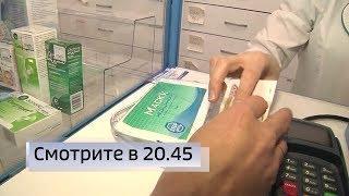 Эпидемия гриппа и ОРВИ в Башкирии спровоцировала рост цен на медицинские маски