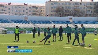 Футбольный клуб «Уфа» на домашнем поле сыграет с тульским «Арсеналом»