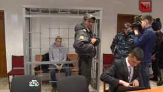 Массовые убийцы из башкирского Кумертау отправлены за решетку