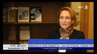 Три города Башкирии получат статус территории опережающего развития