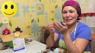 "Булочки с изюмом☺☺☺""Без слов""☺☺☺Опять 25☺☺☺"
