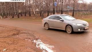 В Башкирии из-за погоды проходят массовые рейды ГИБДД