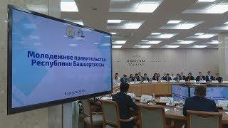 UTV. Игрушечные министры. В Башкирии начало работу Молодежное правительство