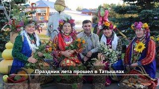 UTV. Новости севера Башкирии за 26 августа (Нефтекамск, Янаул, Дюртюли)