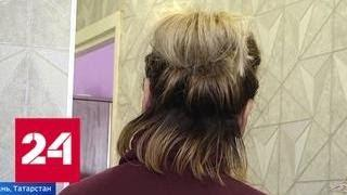 В Татарстане задержали похитительницу 23 миллионов из банка в Башкирии - Россия 24