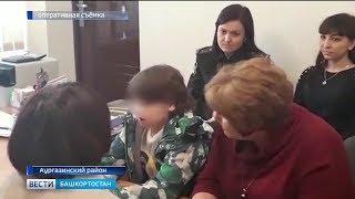 Судебные приставы вернули матери ребенка, похищенного отцом из Башкирии