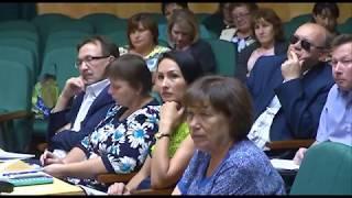 Заседание совета Куюргазинского района