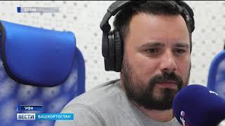 «Салават Юлаев» сыграет с «Амуром» в прямом эфире Маяка