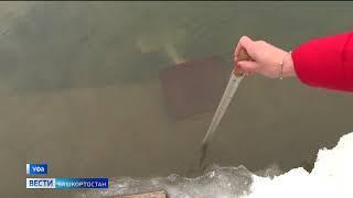 Паводок в Башкирии усилится из-за грядущего потепления