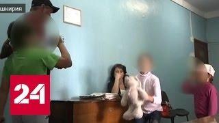 В Башкирии пьяный мужчина стрелял по детям