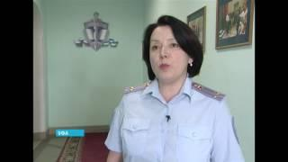 В Башкирии нашлись пропавшие из детского лагеря дети