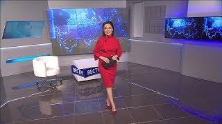 Вести-Башкортостан: События недели - 24.03.19