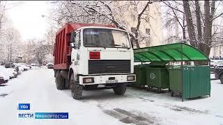 К осени в Башкирии обустроят контейнерные площадки для раздельного сбора мусора