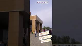 Эвакуация людей в Благовещенске