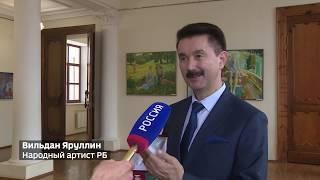 Новости культуры - 26.03.19 15:00