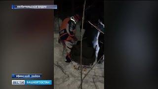 Пропавших в Уфимском районе школьников удалось найти благодаря зажигалке