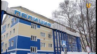 Новости UTV. В Салавате зарегистрированы новые факты мошенничества