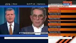 Коронавирус  Последние новости 24 марта  Зараженные в Приморье и новый темп распространения вируса