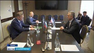Башкирия подаст заявку на создание особой экономической зоны в Ишимбайском районе