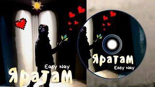 Easy Nay-Яратам/Люблю/Love