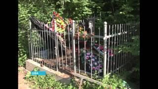 В центре Уфы нелегально захоронили женщину
