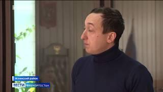 В Башкирии осудили архитектора, по чьей вине более 200 семей не могут получить жильё