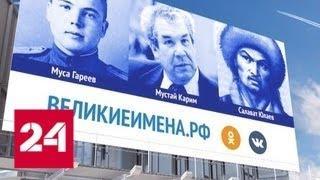 В Башкирии выбирают имя, которое будет присвоено международному аэропорту Уфы - Россия 24