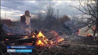 Почти 60 пожарных борются с крупным возгоранием в Кушнаренковском районе