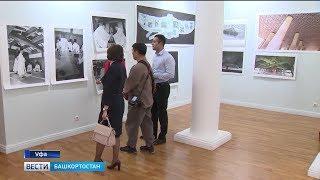 В Уфе впервые открылась выставка корейских фотохудожников